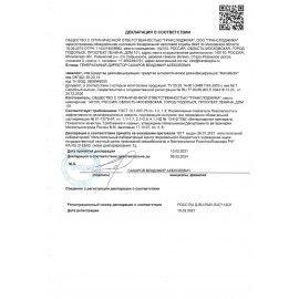 Антисептик-гель для рук (спирт более 70%) 500 мл MANUFACTOR, дезинфицирующий, дозатор, N30804