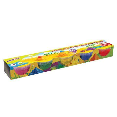 Песок для лепки кинетический ЮНЛАНДИЯ, 5 цветов, 700 г, формочка, картонный рукав, 104991