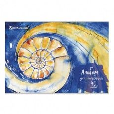 """Альбом для рисования А4 40 листов, скоба, обложка картон, BRAUBERG """"ЭКО"""", 202х285 мм, """"Бесконечность"""" (1 вид), 105087"""
