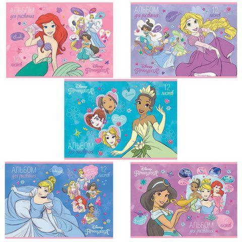"""Альбом для рисования, А4, 12 листов, скоба, обложка картон, HATBER, 205х290 мм, """"Принцессы-DISNEY"""" (5 видов), 12А4В"""