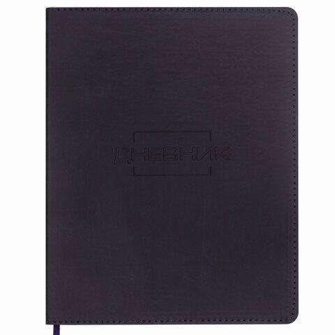 """Дневник 1-11 класс 48 л., обложка кожзам (гибкая), термотиснение, BRAUBERG """"LATTE"""", черный, 105444"""