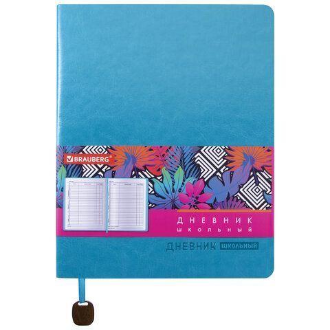 """Дневник 1-11 класс 48 л., обложка кожзам (гибкая), термотиснение, BRAUBERG """"ORIGINAL"""", бирюзовый, 105450"""