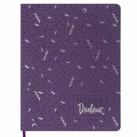 """Дневник 1-11 класс 48 л., обложка кожзам (гибкая), термотиснение, фольга, BRAUBERG, """"В ЛЕСУ"""", 105457"""