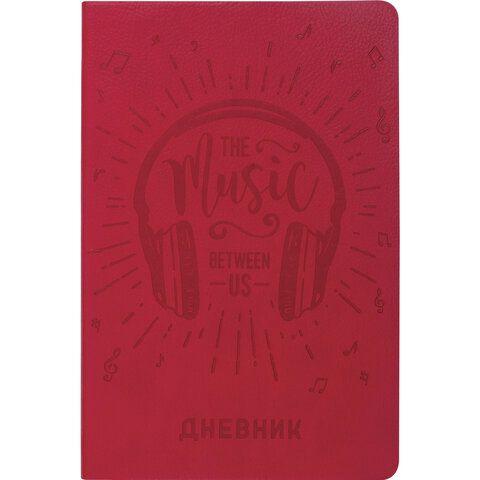 Дневник для музыкальной школы 140х210 мм, 48 л., обложка кожзам гибкая, BRAUBERG, справочный материал, красный, 105497