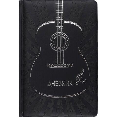 Дневник для музыкальной школы 140х210 мм, 48 л., обложка кожзам твердая, фольга, BRAUBERG, справочный материал, черный, 105502