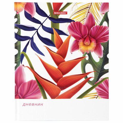 """Дневник 5-11 класс 48 л., твердый, BRAUBERG, выборочный лак, с подсказом, """"Тропические цветы"""", 105588"""
