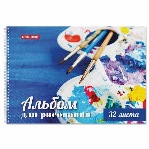"Альбом для рисования А4 32 л., гребень, обложка картон, BRAUBERG, 205х290 мм, ""Палитра"", 105611"