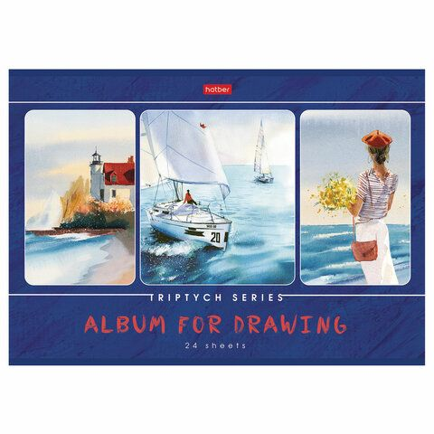 """Альбом для рисования А4 24 л., скоба, обложка картон, HATBER, 205х290 мм, """"Мир, ты прекрасен"""", 24А4В"""
