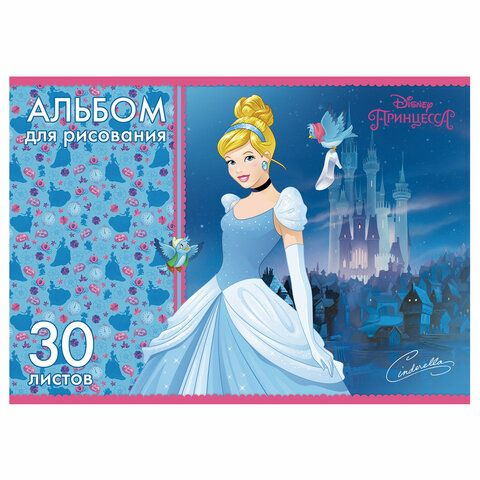 """Альбом для рисования А4 30 л., скоба, обложка картон, HATBER, 205х290 мм, """"Принцессы"""" (DISNEY), 30А4В"""