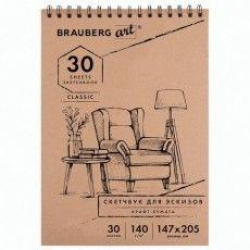 """Альбом для рисования, крафт-бумага 140 г/м2, 147х205 мм, 30 л., спираль, BRAUBERG ART """"CLASSIC"""", 105915"""
