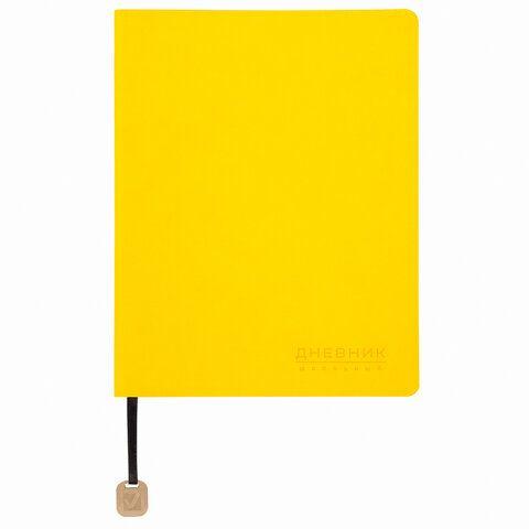 """Дневник 1-11 класс 48 л., обложка кожзам (гибкая), термотиснение, BRAUBERG """"ORIGINAL"""", желтый, 105963"""
