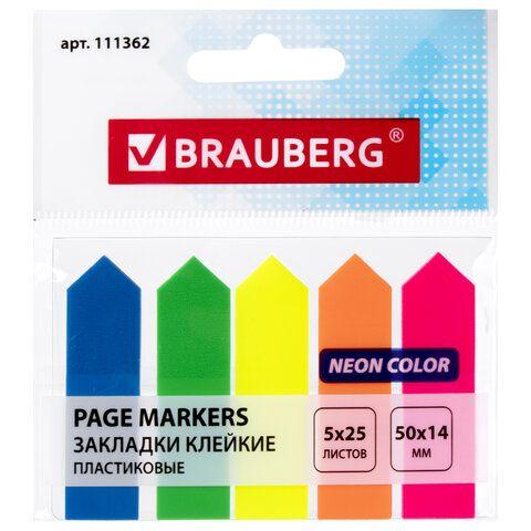 """Закладки клейкие BRAUBERG НЕОНОВЫЕ """"СТРЕЛКИ"""", 50х14 мм, 5 цветов х 25 листов, 111362"""