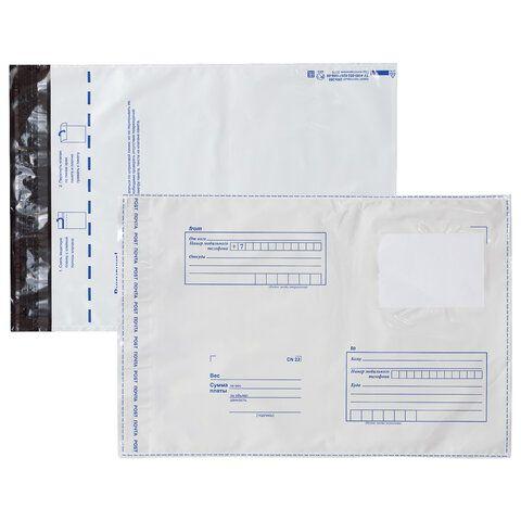 "Конверт-пакеты ПОЛИЭТИЛЕН E4 (280х380 мм) до 500 л., отрывная лента, ""Куда-Кому"", КОМПЛЕКТ 1000 шт., 112203"