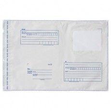 "Конверт-пакеты ПОЛИЭТИЛЕН B3 (360х500 мм) до 500 листов, отрывная лента, ""Куда-Кому"", КОМПЛЕКТ 50 шт., BRAUBERG, 112204"