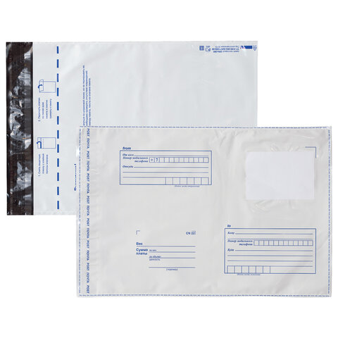 "Конверт-пакеты ПОЛИЭТИЛЕН C3 (320х355 мм) до 500 л., отрывная лента, ""Куда-Кому"", КОМПЛЕКТ 1000 шт., 112207"