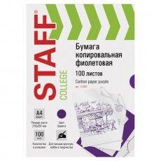 Бумага копировальная (копирка), фиолетовая, А4, 100 листов, STAFF, 112407