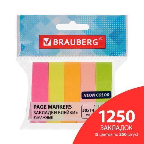 Закладки клейкие BRAUBERG НЕОНОВЫЕ бумажные, 50х14 мм, 5 цветов х 50 л., КОМПЛЕКТ 5 шт., 112443