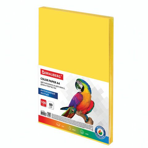 Бумага цветная BRAUBERG, А4, 80 г/м2, 100 л., интенсив, желтая, для офисной техники, 112450