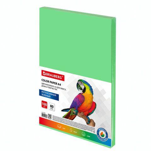 Бумага цветная BRAUBERG, А4, 80 г/м2, 100 л., интенсив, зеленая, для офисной техники, 112451