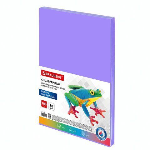 Бумага цветная BRAUBERG, А4, 80 г/м2, 100 л., медиум, фиолетовая, для офисной техники, 112456