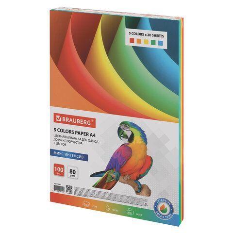 Бумага цветная BRAUBERG, А4, 80 г/м2, 100 л., (5 цветов х 20 л.), интенсив, для офисной техники, 112461