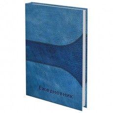 "Ежедневник датированный на 4 года А5 (133х205 мм), 192 л., BRAUBERG, ""КОЖА СИНЯЯ"", 121588"
