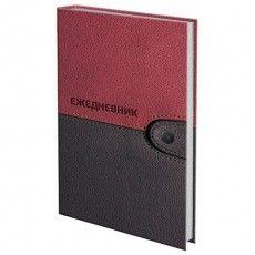 "Ежедневник датированный на 4 года А5 (133х205 мм), 192 л., BRAUBERG, ""КОЖА БОРДО"", 121592"