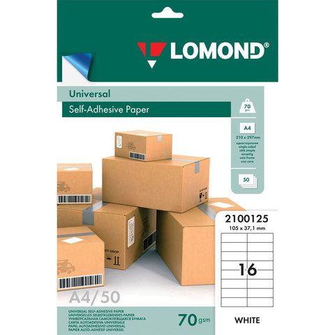 Этикетка самоклеящаяся 105х37 мм, 16 этикеток, белая, 70 г/м2, 50 листов, LOMOND, 2100125