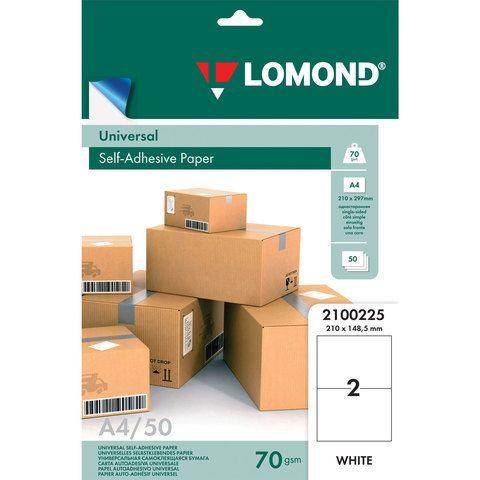 Этикетка самоклеящаяся 210х148,5 мм, 2 этикетки, белая, 70 г/м2, 50 листов, LOMOND, 2100225