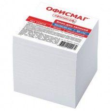 Блок для записей ОФИСМАГ непроклеенный, куб 9х9х9 см, белый, белизна 95-98%, 123019