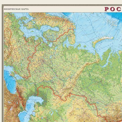 """Карта настенная """"Россия. Физическая карта"""", М-1:7 млн., размер 122х79 см, ламинированная, 43"""