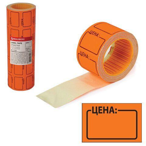 "Ценник средний ""Цена"" 35х25 мм, оранжевый самоклеящийся, КОМПЛЕКТ 5 рулонов по 250 шт., BRAUBERG, 123585"