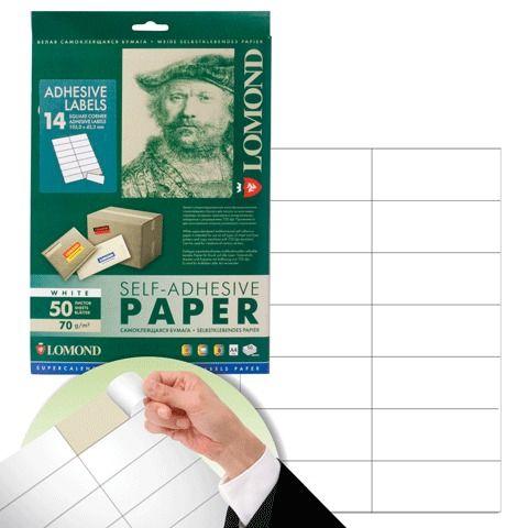 Этикетка самоклеящаяся 105х42,3 мм, 14 этикеток, белая, 70 г/м2, 50 листов, LOMOND, 2100095