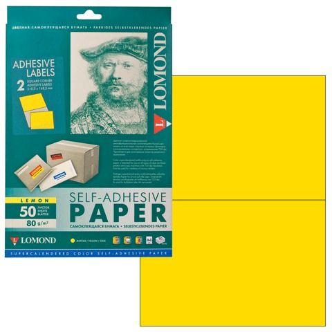 Этикетка самоклеящаяся 210х148,5 мм, 2 этикетки, лимонно-желтая, 80 г/м2, 50 листов, LOMOND, 2130225