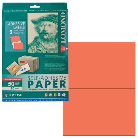Этикетка самоклеящаяся 210х148,5 мм, 2 этикетки, красная, 80 г/м2, 50 листов, LOMOND, 2110225
