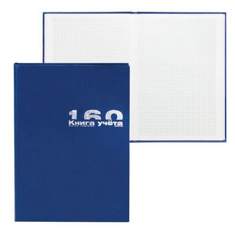Книга учета 160 л., клетка, твердая, бумвинил, фольга, А4 (195х280 мм), Альт, синий, 7-160-363
