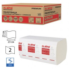 Полотенца бумажные 200 штук, LAIMA (Система H3), PREMIUM, 2-слойные, белые, КОМПЛЕКТ 15 пачек, 23х23, V-сложение, 126095