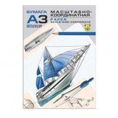 Бумага масштабно-координатная, А3, 297х420 мм, голубая, планшет, 20 листов, Лилия Холдинг, ПЛ-9395