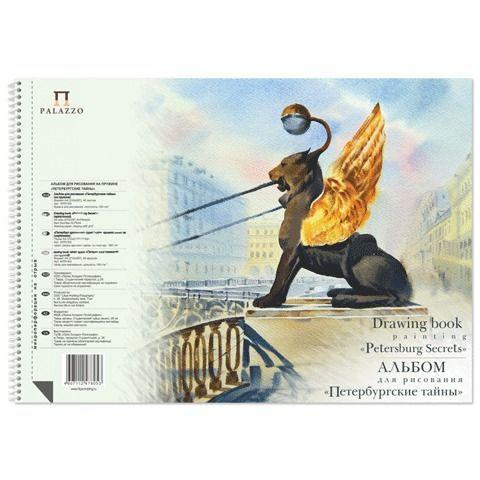"""Альбом для рисования А4 (210х297 мм), 40 л., спираль, целлюлозная бумага, 160 г/м2, жесткая подложка, """"Петербургские тайны"""", АЛПт/А4"""