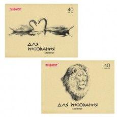 """Блокнот для рисования, А4, 40 л., обложка офсет, горизонтальный, ПИФАГОР, 200х285 мм, """"Лебеди/Лев"""", 126962"""