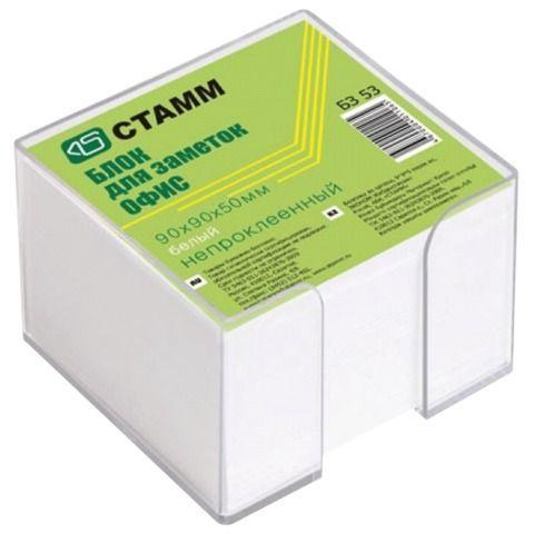 """Блок для записей СТАММ """"Офис"""" в подставке прозрачной, куб 9х9х5 см, белый, белизна 65-70%, БЗ 53"""