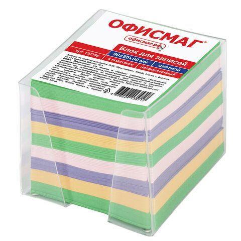 Блок для записей ОФИСМАГ в подставке прозрачной, куб 9х9х9 см, цветной, 127799
