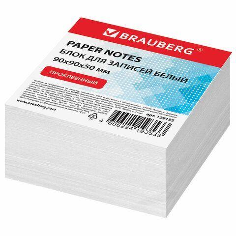 Блок для записей BRAUBERG проклеенный, куб 9х9х5 см, белый, белизна 95-98%, 129195