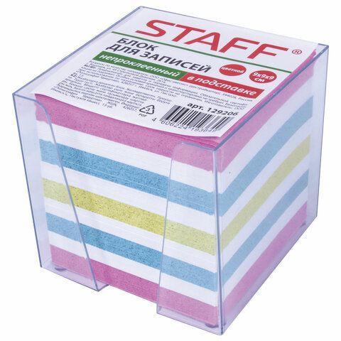 Блок для записей STAFF в подставке прозрачной, куб 9х9х9 см, цветной, чередование с белым, 129206