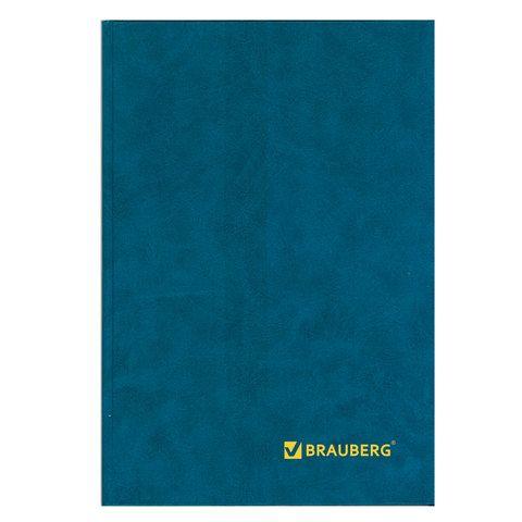 Книга учета 160 л., клетка, твердая, бумвинил, блок офсет, А4 (200х290 мм), BRAUBERG, 130182