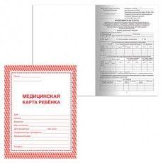 Медицинская карта ребёнка, форма № 026/у-2000, 16 л., картон, офсет, А4 (198x278 мм), красная, STAFF, 130190