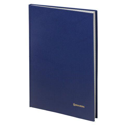 Книга учета 144 л., клетка, твердая, бумвинил, блок офсет, А4 (200х290 мм), BRAUBERG, синий, 130226