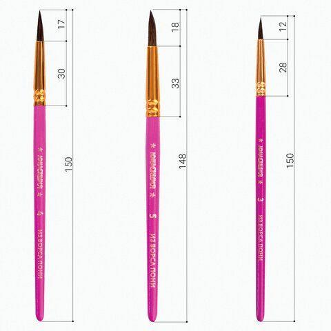 Кисти ЮНЛАНДИЯ, набор 3 шт. (из ворса пони круглые № 3, 4, 5), блистер, 200885