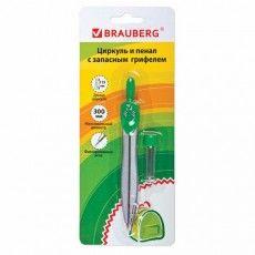 """Готовальня BRAUBERG """"Klasse"""", 2 предмета: циркуль 115 мм, пенал с грифелем, блистер, 210318"""