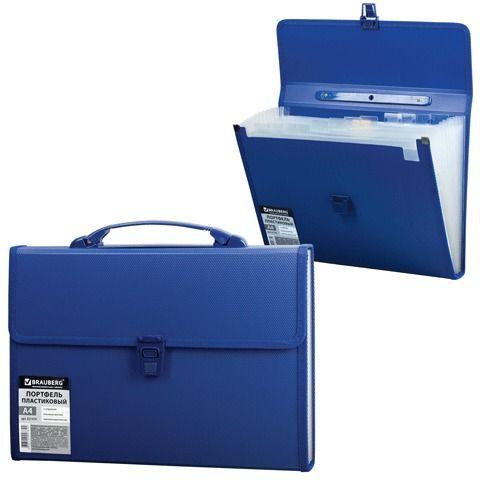 Папка-портфель пластиковая BRAUBERG А4 (332х245х35 мм), 13 отделений, синяя, 221379